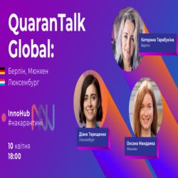 Buy tickets to QuaranTalk Global: Берлін, Мюнхен, Люксембург: