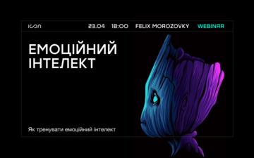 Buy tickets to Webinar