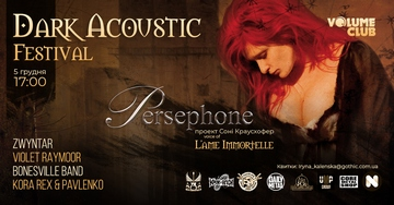 Buy tickets to Dark Acoustic Festival vol.2: