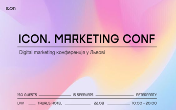 Buy tickets to ICON. Marketing Conference: