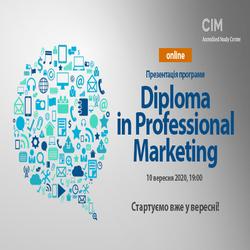 Kupić bilety na Он-лайн Презентація програми Diploma in Professional Marketing (CIM):