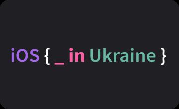 Купить билеты на iOS Ukraine #1: