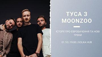 Buy tickets to Туса з MOONZOO - історії про Євробачення та нові треки: