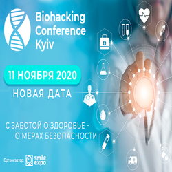 Buy tickets to Biohacking Conference Kyiv 2020: