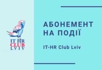 Buy tickets to Абонемент на події  IT HR Club Lviv :