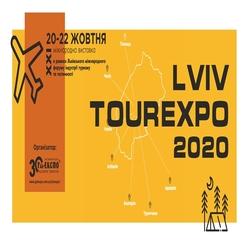 Купить билеты на XXI міжнародна виставка «ТурЕКСПО»: