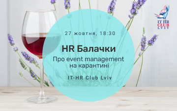 Buy tickets to HR балачки 5.0: Про event management на карантині: