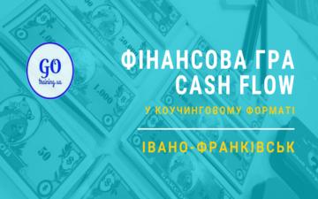 Kupić bilety na Cash Flow в коучинговому форматі. Івано-Франківськ 31/10/20: