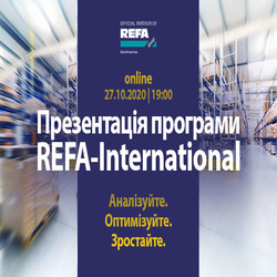Купить билеты на Презентація навчальної програми REFA-International: