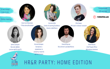 Buy tickets to HR&R Party: Home Edition: