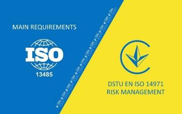 Buy tickets to ОСНОВНІ ПОЛОЖЕННЯ ДСТУ EN ISO 13485:2018 АНАЛІЗ РИЗИКІВ ВІДПОВІДНО ДО ДСТУ EN ISO 14971:2015: