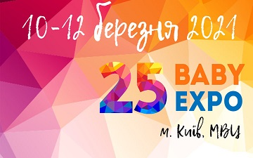 Buy tickets to BABY EXPO & Children's Fashion Fair  2021: