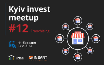 Buy tickets to Kyiv Invest Meetup :