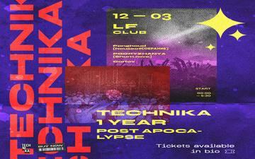 Buy tickets to TECHNIKA: