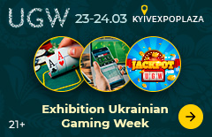 Buy tickets to Ukrainian Gaming Week 2021: кто станет участником масштабной игорной выставки?: