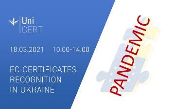 Buy tickets to Актуальність оцінки відповідності медичних виробів шляхом визнання ЄС-сертифікатів в умовах глобальної пандемії: