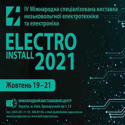 Buy tickets to ELECTRO INSTALL - 2021: