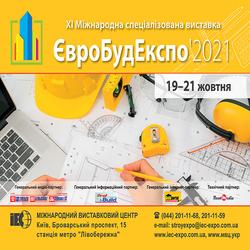 Buy tickets to ЄвроБудЕкспо - 2021: