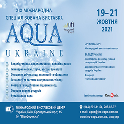 Buy tickets to AQUA Ukraine - 2021: