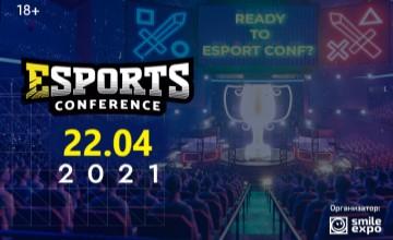 Buy tickets to Конференция по киберспорту eSPORTconf Ukraine: