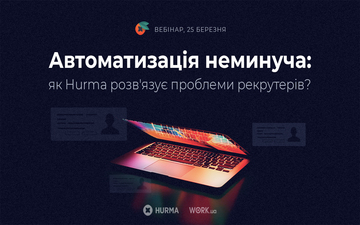 Buy tickets to Вебінар