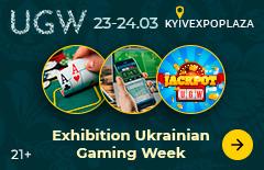 Buy tickets to UKRAINIAN GAMING WEEK 2021: