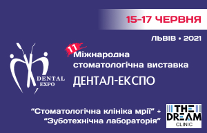 Buy tickets to XI міжнародна стоматологічна виставка «Дентал-ЕКСПО»: