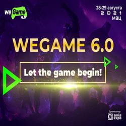 Buy tickets to WeGame 6.0 – шесть крутых локаций, состязания, подарки и квест: