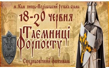 Kupić bilety na Середньовічний фестиваль
