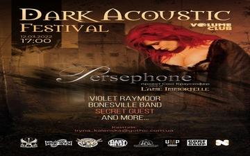 Купить билеты на Dark Acoustic Festival vol.2: