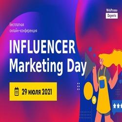 Купить билеты на Онлайн-конференция «Influencer Marketing Day»: