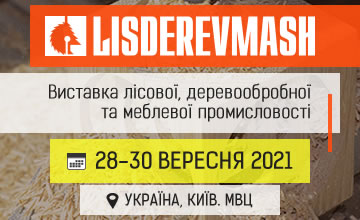 Buy tickets to LISDEREVMASH 2021 Woodworking Trade Fair :