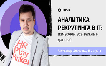 Buy tickets to Вебинар
