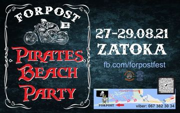 Kupić bilety na FORPOST PIRATES BEACH PARTY: