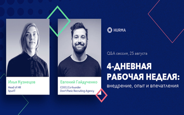 Buy tickets to Q&A сессия