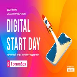 Купить билеты на Digital Start Day: как начать работать в сфере digital!: