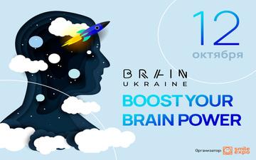 Buy tickets to Brain Ukraine 2021 – конференция о возможностях человеческого мозга: