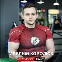 Максим Королюк