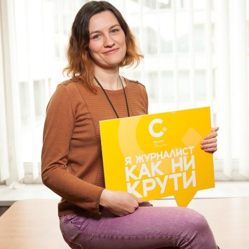 Олена Акопджанян
