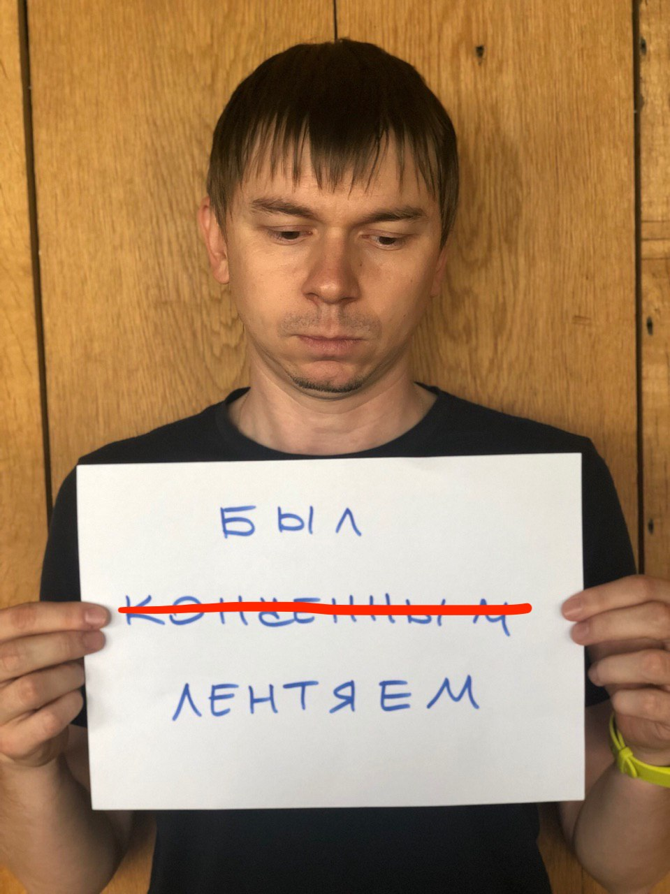 Андрій Чигаркін