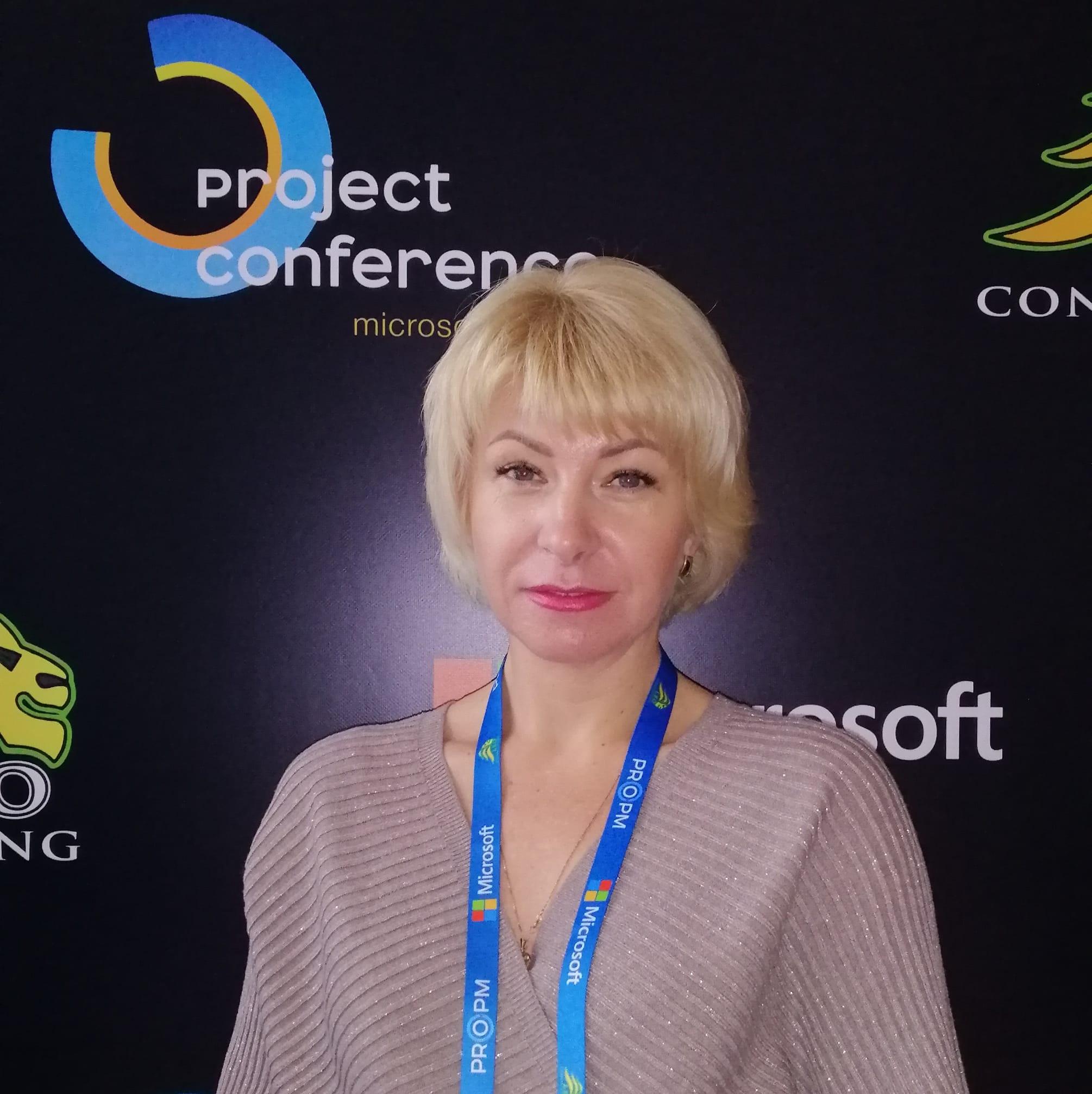 Оксана Савицька