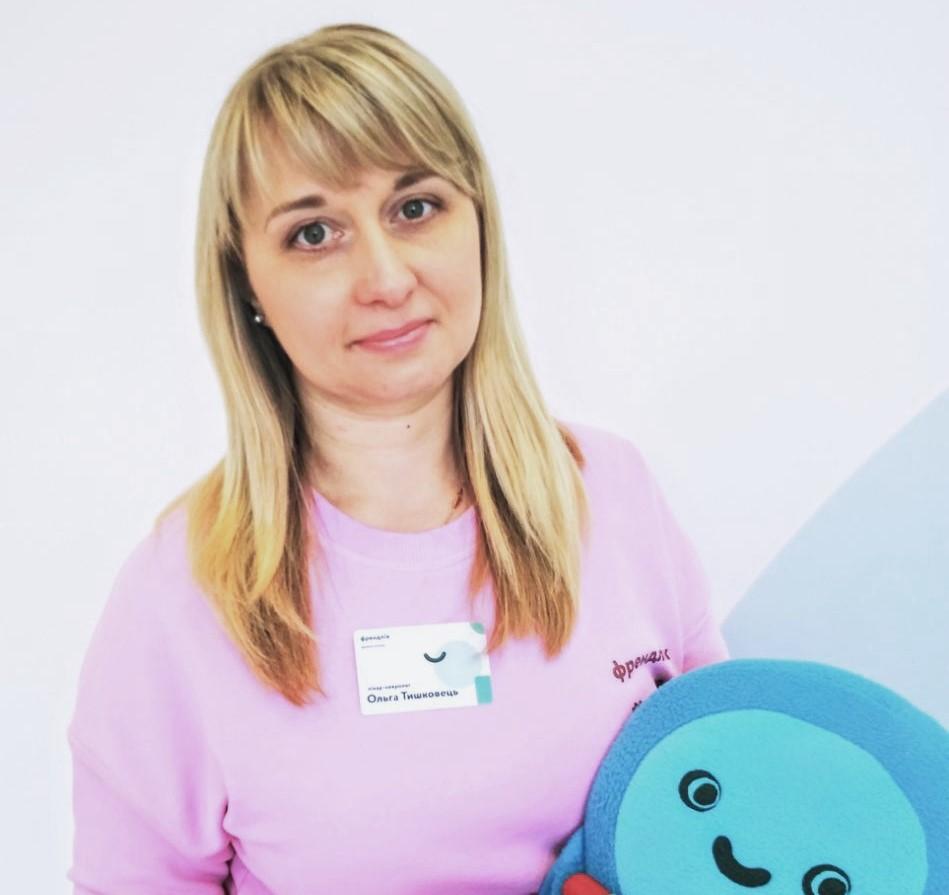 Ольга Тишковец