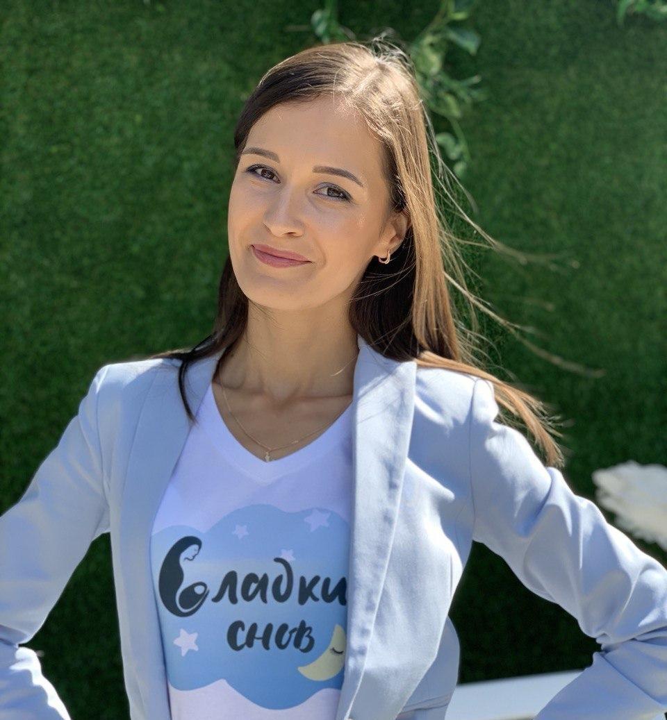 Татьяна Сологуб